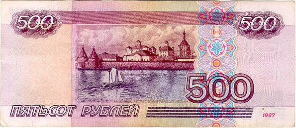 500r2