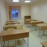 Многопрофильный учебный центр «КИТС-Групп»