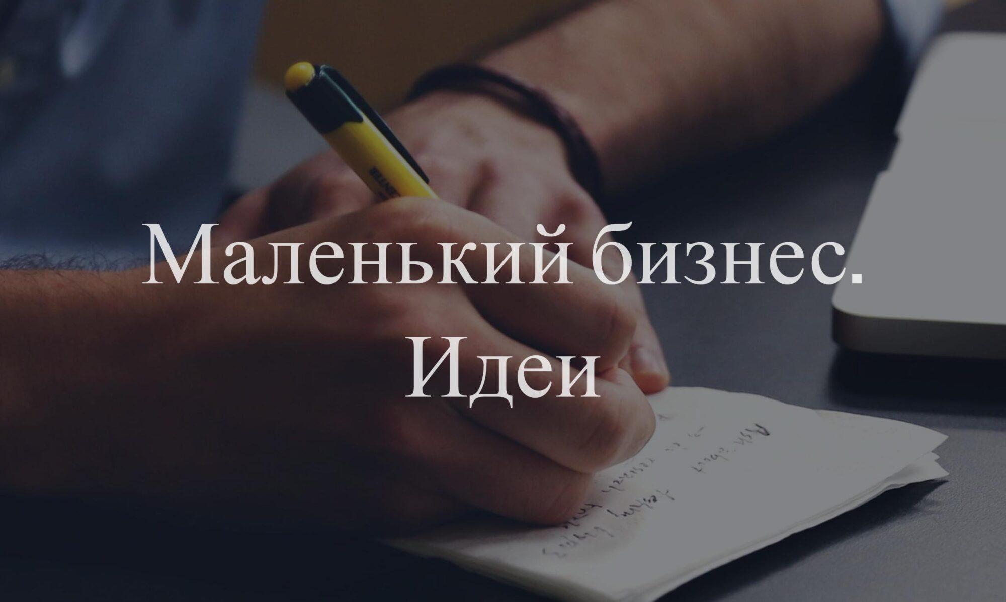 "АНО ""ЦСИМБиСП"""
